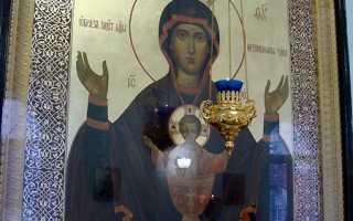 Молитва о пьющем муже неупиваемая чаша