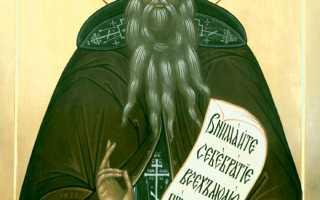 Боровский монастырь молитва