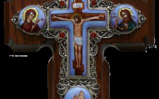 Молитва крест креститель