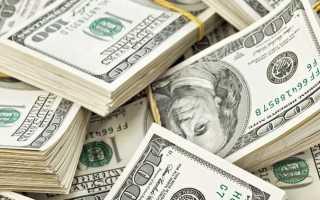 Молитва на быстрые деньги от натальи правдиной