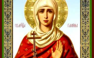 Молитва ангелу галины
