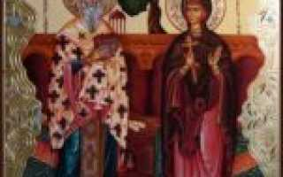 Молитва киприана православная