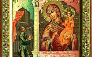 Молитва к иконе нечаянная радость о даровании детей