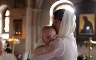Молитва помощницы при родах