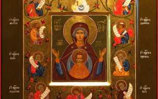 Молитва курской коренной иконы божией матери