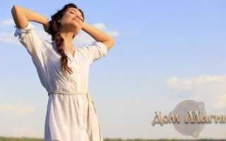 Молитва за уверенность в себе