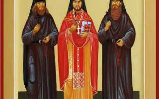 Молитва иеромонаху василию трофиму ферапонту