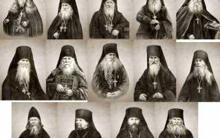 Молитва оптинских старцев о здоровье