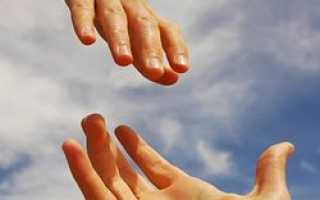 Молитва во спасения жизни близкого человека
