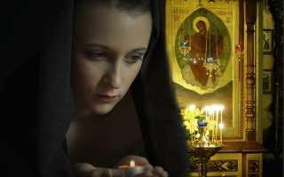 Молитва от злости на мать