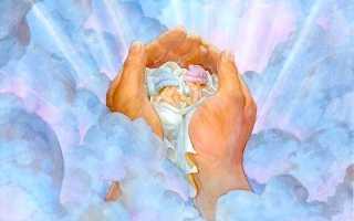 Молитва чтобы ребёнок начал говорить