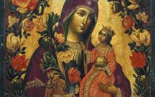 Иконы пресвятой богородицы молитва о замужестве