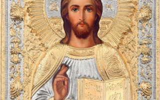Молитва заговор чтоб начальство любило тебя