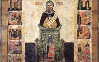 Молитва симеона столпника