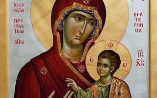 Молитва иверской божьей матери православие