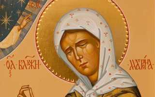 Молитва при болезни носоглотки