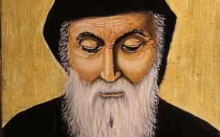 Святой шарбель и молитва