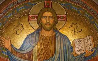 Вечерняя молитва да воскреснет бог и расточатся врази его
