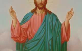 Молитва на удачу в суде сыну
