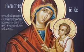Молитва божья матерь скоропослушница в чем помогает