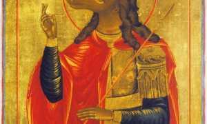 Икона христофора молитва
