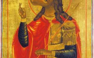 Молитва святому христофору
