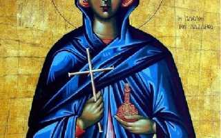 Молитва на желания чтобы сбылось святой марте