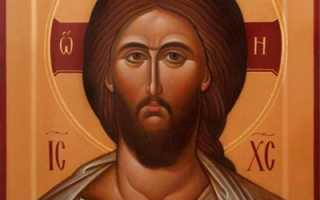 Молитва против воздействия антихриста