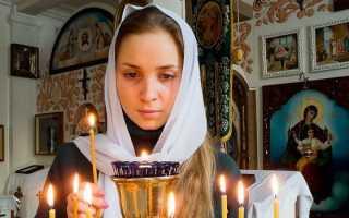 Молитва на прощение ближнего