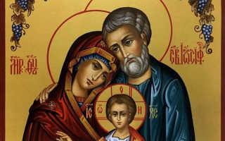 Молитва о восстановлении любви мужа