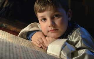 Молитва перед учением детей