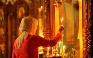 Молитва от боли ступни