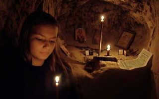 Молитва матерь божия о примирение с любимым