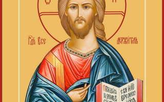 Молитва за сына на удачу в делах и везение