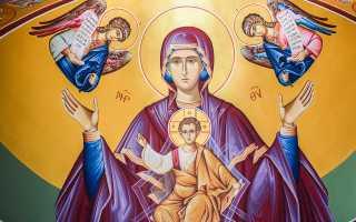 Молитва мать благодатная мария господь с тобой