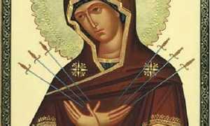 Молитва богородице перед иконой семистрельная