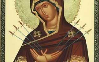 Икона семистрельной божьей матери умягчение злых сердец молитва