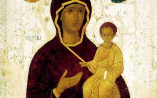 Молитва святой одигитрии