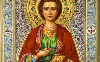 Молитва за здравие больного человека пантелеймону