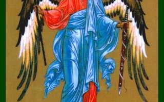 Молитва ангелу хранителю о здравии
