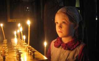 Молитва о болящих ко господу нашему иисусу христу