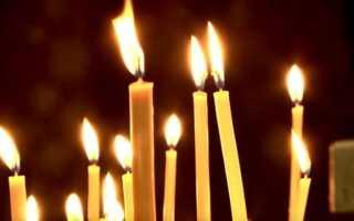 Молитва за упокой когда ставишь свечку