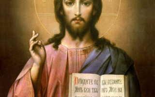 Самая короткая молитва иезуит