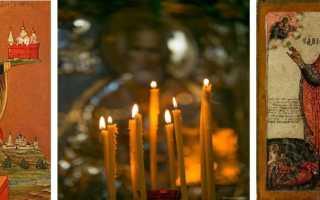 Молитва николаю угоднику о заключенном