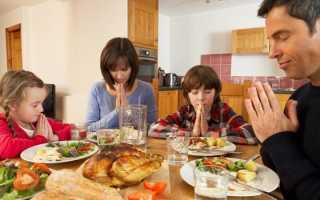 Молитва после еды по русски