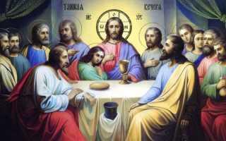 Молитва на четверговую воду
