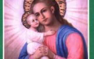 Православный сайт молитва детей о родителях