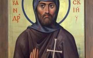 Молитва александру невскому на русском