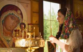 Молитва пресвятой богородице честнейшая