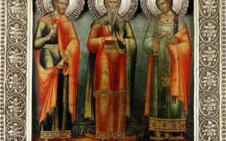 Молитва от авив гурий и самон
